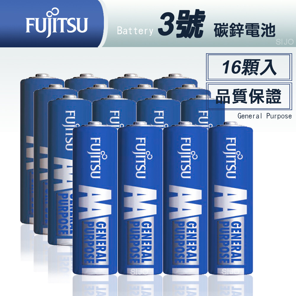 fujitsu日本富士通 藍版能量3號aa碳鋅電池(一入16顆) r6 f-gp