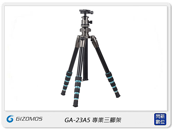 預訂~Gizomos GA-23A5 專業腳架套裝 鋁合金 三腳架 含 環扣式球型雲台 (GA23A5,公司貨)