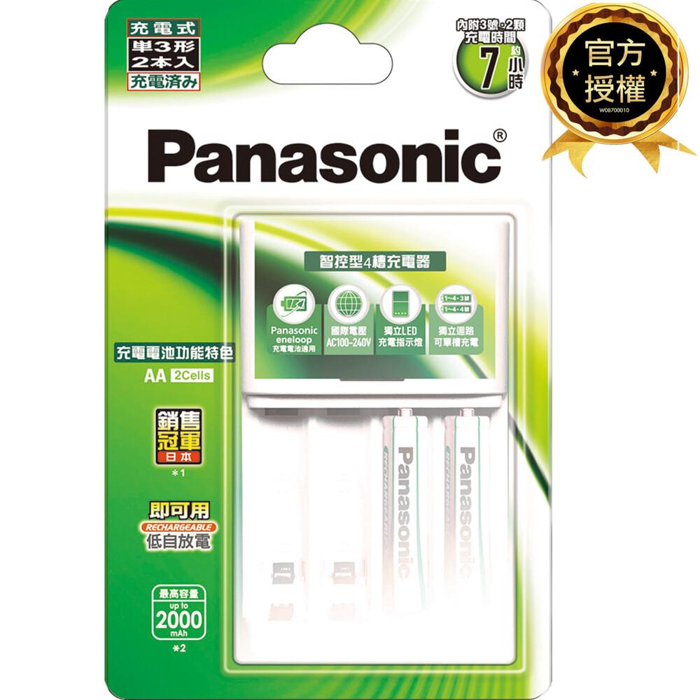 panasonic 國際牌3號2顆1900mah鎳氫電池  充電組(標準)