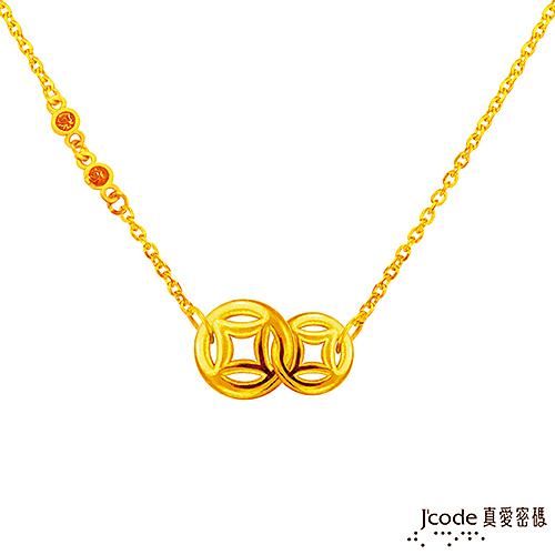 J'code真愛密碼金飾 發財古錢黃金項鍊-立體硬金款