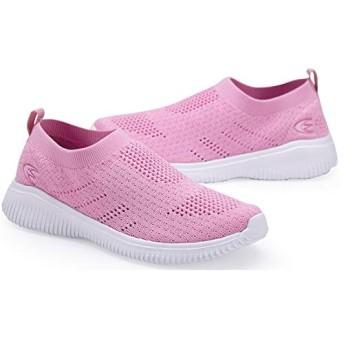 [Leader shoes] ガールズ ボーイズ スリップオン ウォーキングシューズ 軽量 通気性 通学 子供用 スニーカー (16.5, ピンク)
