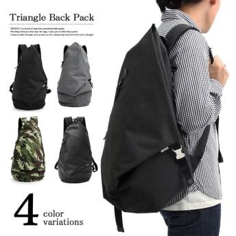 リュックサック バックパック メンズ メンズリュック メンズバッグ カジュアルバッグ 通勤 通学 旅行 鞄 大きめ 大容量 1泊2日 多機能 人気