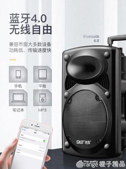 先科512廣場舞音響戶外12寸行動拉桿音箱藍芽K歌促銷大功率充電