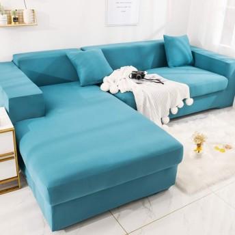 L形のソファ本のカバー1/2/3/4人掛けストレッチのソファーカバー簡単に取り外し可能な洗えるソファカバーにリビングルームをインストールするには ソファ用クッション ソファ用クッション (Color : F, Size : 145-185cm(57-73in))
