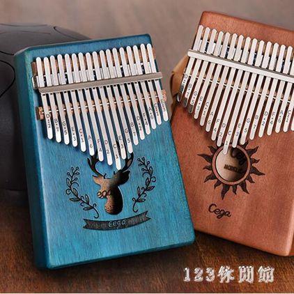 17音卡淋巴初學者入門樂器指姆琴卡琳巴手指琴休閒前谷拇指琴卡林巴琴LB15532