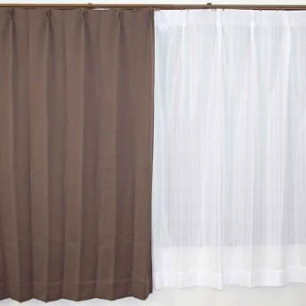 カーテン 形状記憶 無地 1級遮光カーテンとストライプミラーレースカーテンの4枚セット ブラウン 幅100cm×丈110cm