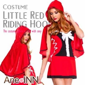 赤ずきん コスプレ ハロウィン 衣装 仮装 セクシー 女の子 コスチューム フリーサイズ  ストッキング バスケット 赤