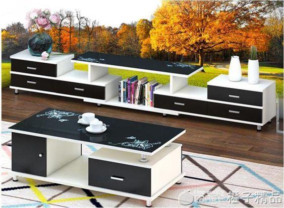 電視櫃茶幾簡約現代客廳組合北歐臥室簡易電視機櫃小戶型伸縮地櫃