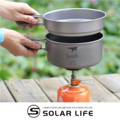 鎧斯KeithTi6016純鈦折疊環保餐具套鍋組.戶外登山露營野炊鈦金屬輕量便攜易清洗摺疊握把