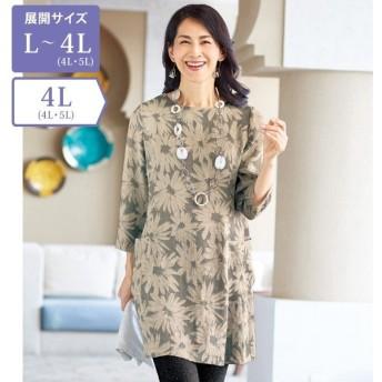 【大きめサイズ】麻100%総柄チュニック(4L) 50代 60代 70代 ファッション シニア ミセス