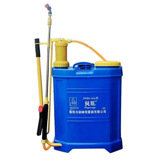 16L手動噴霧器農用手壓式打農藥機背負式防疫消毒機18L電動噴霧器