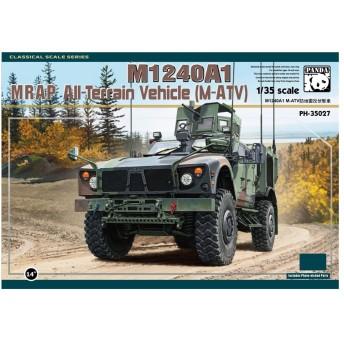 パンダホビー 1/35 アメリカ軍 M1240A1 M-ATV with UIK プラモデル PNH35027