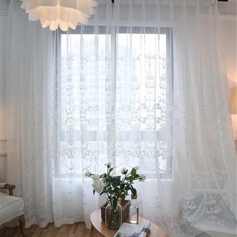 LEKING レースカーテン UVカット 刺繍 欧州風 外から見えにくい 遮熱 、遮光効果 洗える リビング/トイレ/子供部屋/ワンルームなど間仕切り 2枚組