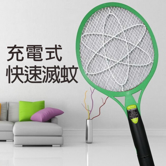 nakay充電式電蚊拍
