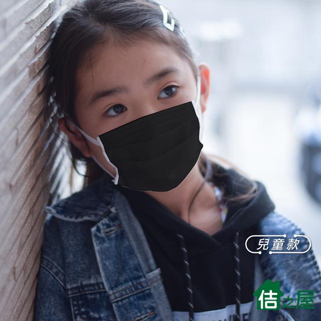 【佶之屋】MIT彈性排汗透氣口罩套-兒童款(超值5入)