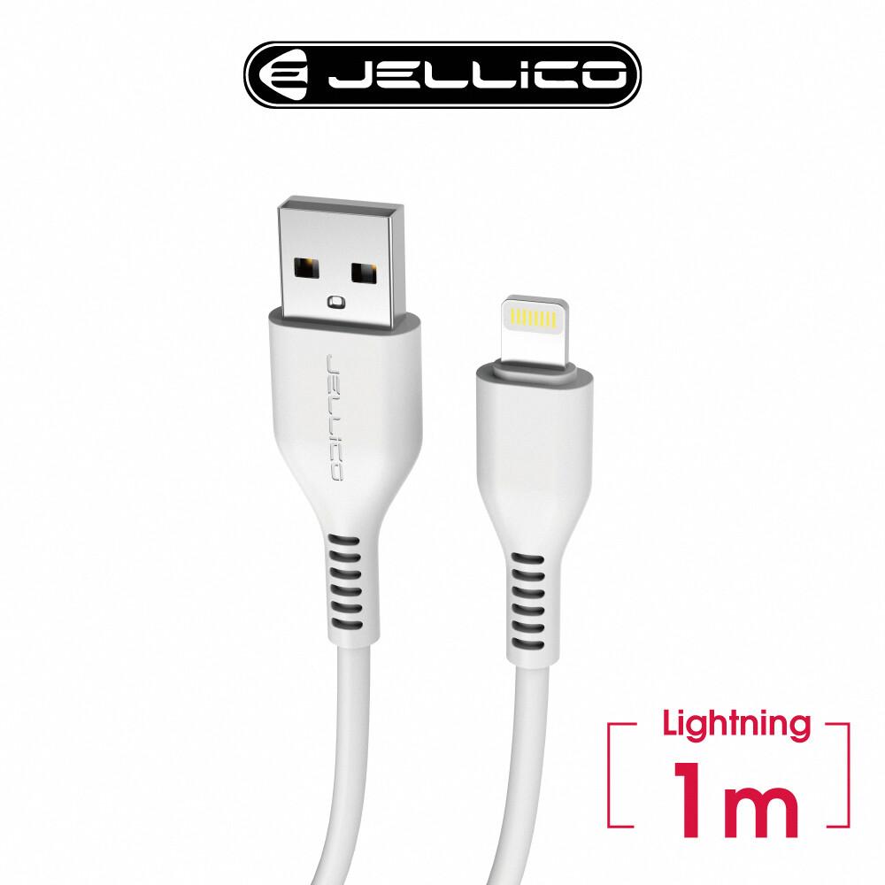 jellico5a快充  lightning 充電傳輸線/jec-kds30-wtl