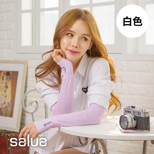 【salua 韓國進口】時尚雪花涼感防曬冰袖 - 白色