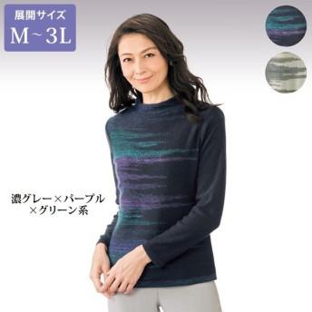 モヘヤ混かすりニットプルオーバー / M L LL 3L / 50代 60代 70代 ファッション シニア ミセス レディース 婦人服 大きいサイズ