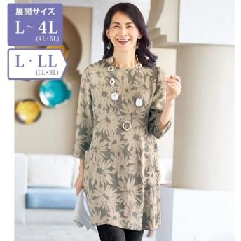 【大きめサイズ】麻100%総柄チュニック(L・LL) 50代 60代 70代 ファッション シニア ミセス