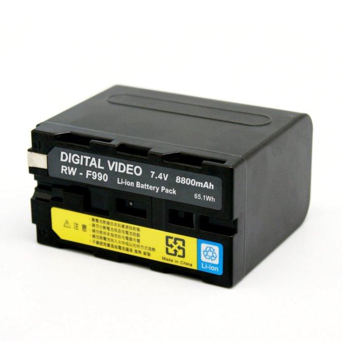 『ROWA』for Sony F990 F960 F970 攝影機LED補光燈專用