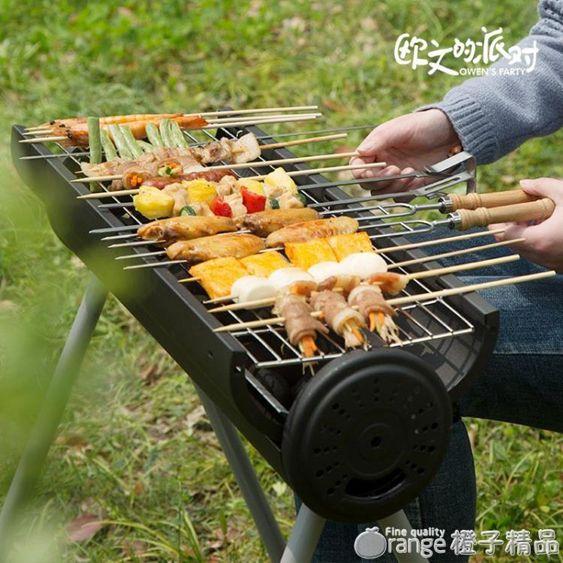 歐文的派對戶外燒烤爐BBQ燒烤架家用5人以上便攜全套木炭烤肉工具