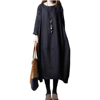 (ロンショップ)R.O.N shop カジュアル フレア ロング ワンピース 大人 可愛い ゆったり 長袖 黒 緑 紺 赤 (ブラック,XL)