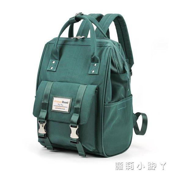 書包女大學生韓版高中電腦包15.6寸大容量背包雙肩包中學生初中生