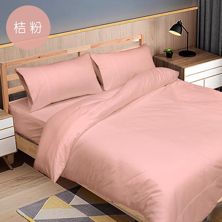 fitness純棉素雅單人加大床包枕套組(內束高35公分)(粉桔色)-台灣生產製造