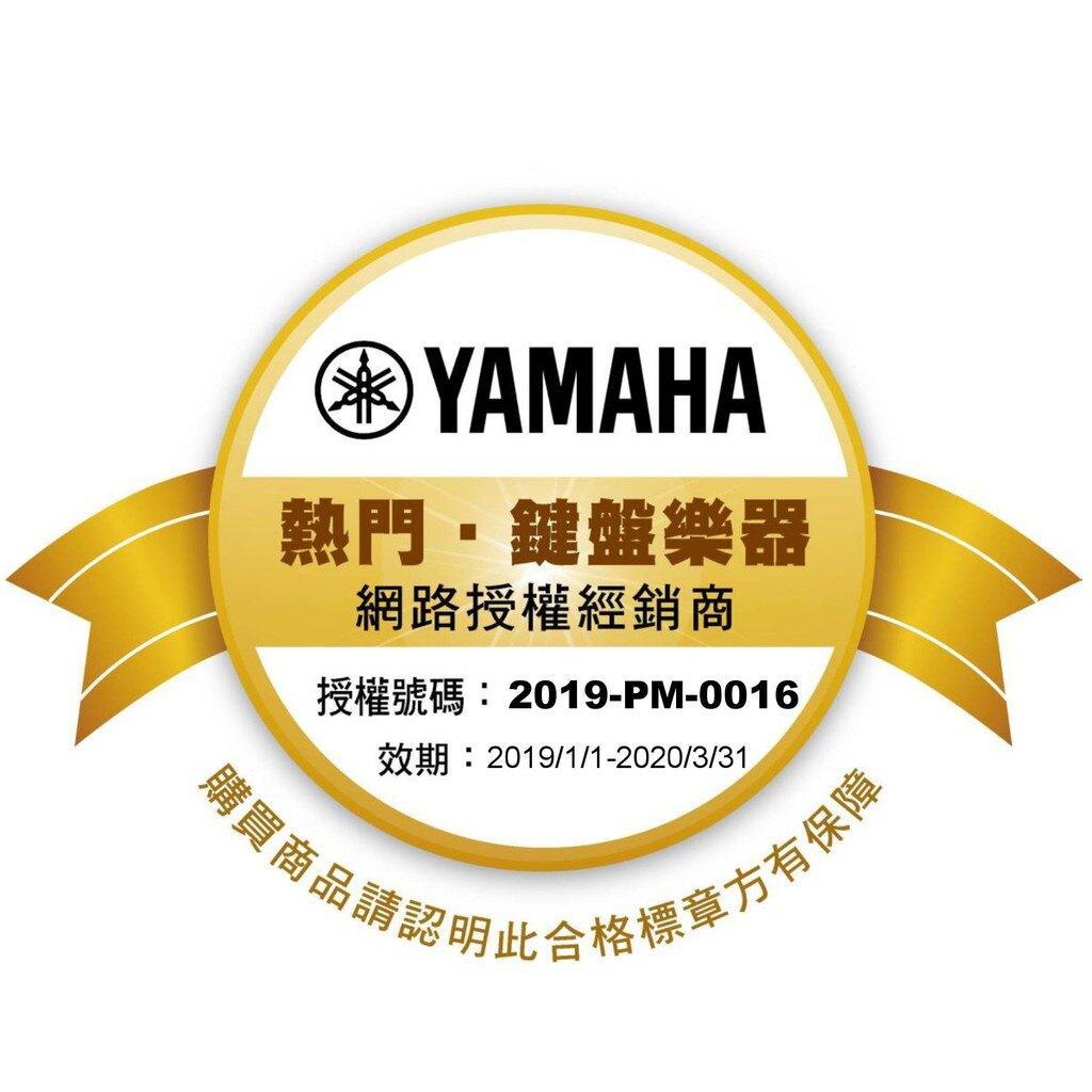 現貨免運 送千元配件 保固一年 YAMAHA Pacifica Pac 212 VQM 漸層色 雲狀楓木 單單雙 電吉他