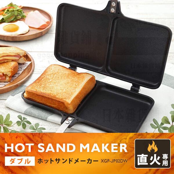 日本人氣直火手作雙烤三明治