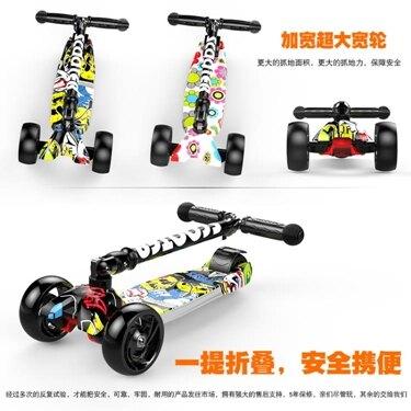 免運 兒童滑板車123651012歲小孩寬輪單腳滑滑車男女寶寶溜溜車 MKS極速出貨