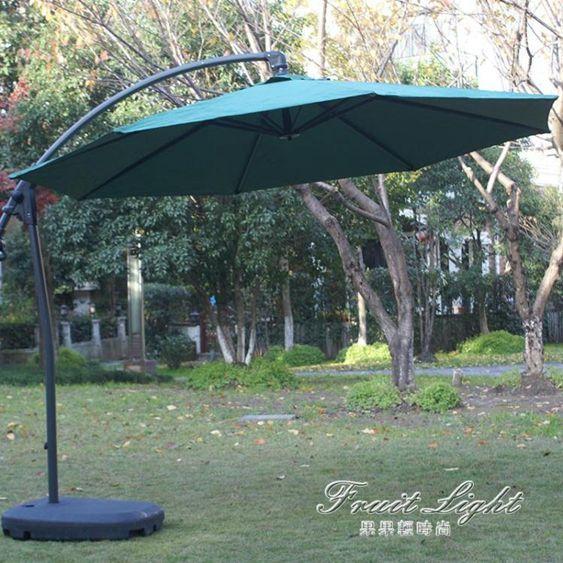 戶外遮陽傘花園庭院室外超大號太陽傘擺攤崗亭傘香蕉防雨傘保安傘
