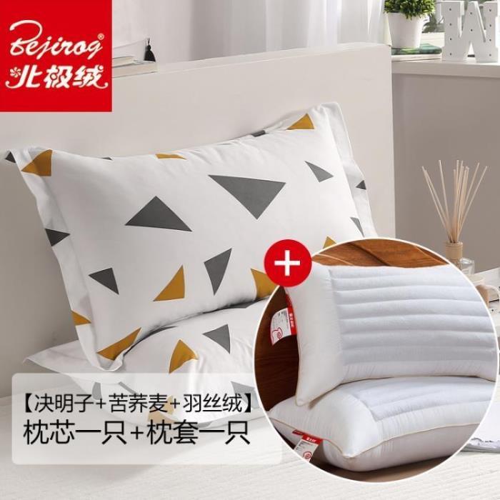 枕頭 北極絨單人學生護頸椎枕決明子蕎麥枕頭一個枕芯一只裝男
