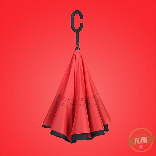 雨傘 反向傘免持式車用雙層加大號C型晴雨汽車反折長柄傘定制logo-快速出貨