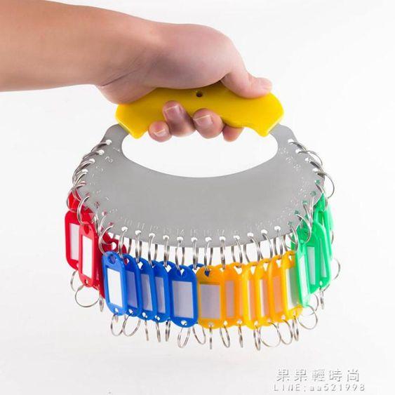 鑰匙盤鑰匙圈環鑰匙板可標記鑰匙牌鑰匙扣不銹鋼收納管理鑰匙串