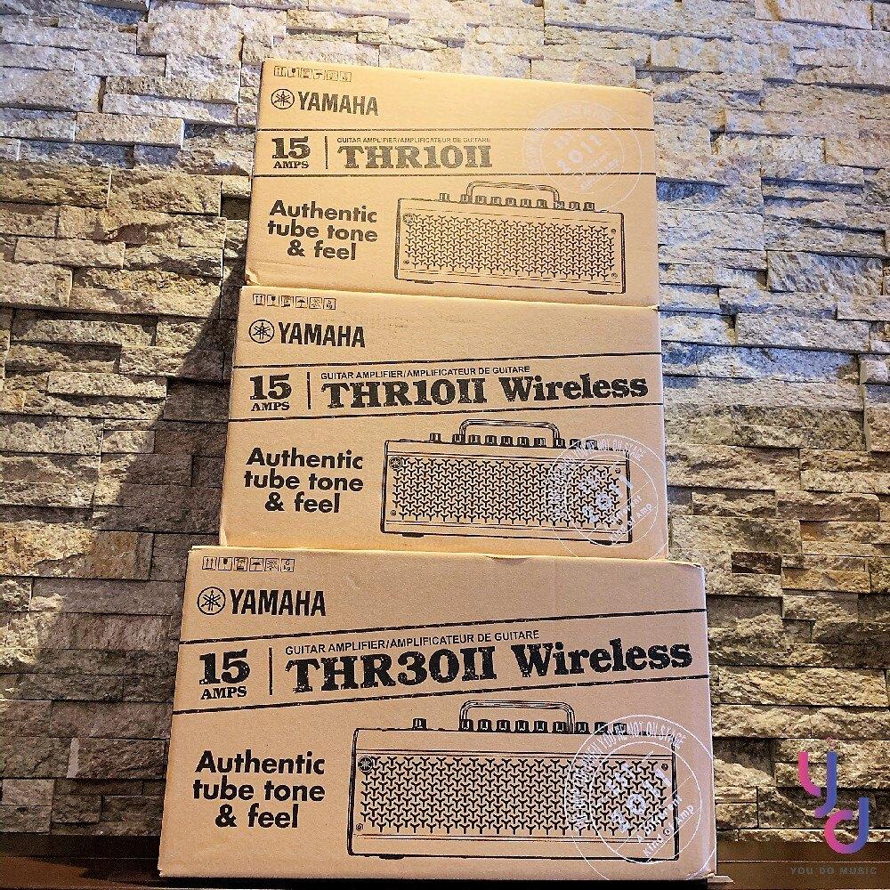 現貨免運 YAMAHA THR II 第二代 電 木 吉他 音箱 10正常版 10/30無線充電版 藍芽 無線 錄音
