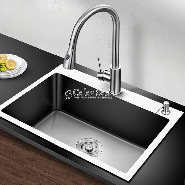 不銹鋼洗菜盆加厚手工水槽單槽 廚房洗碗盆碗池套裝家用304  創時代 聖誕節交換禮物
