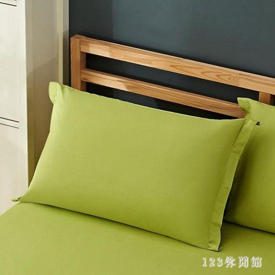 枕套純色一對棉質全棉單人兒童成人學生枕頭套4874cm一對裝休閒LB19018