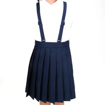 小学生女子スカート 学生服 冬スカート(タスキ付) 紺 ポリエステル100% 車20 日本製 学ラン 制服 (150A)