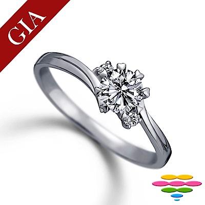 彩糖鑽工坊 GIA 30分鑽石 G成色 愛心八爪鑽戒 求婚戒