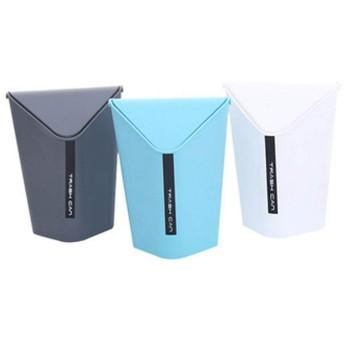 TONGBOSHI ゴミ箱、幾何学的デスクトップゴミ箱、フタ付き家庭用ゴミ箱、プレス式フリップゴミ箱 - トイレ、キッチン、総本店、寮、子供部屋/ 3L (Color : Blue)
