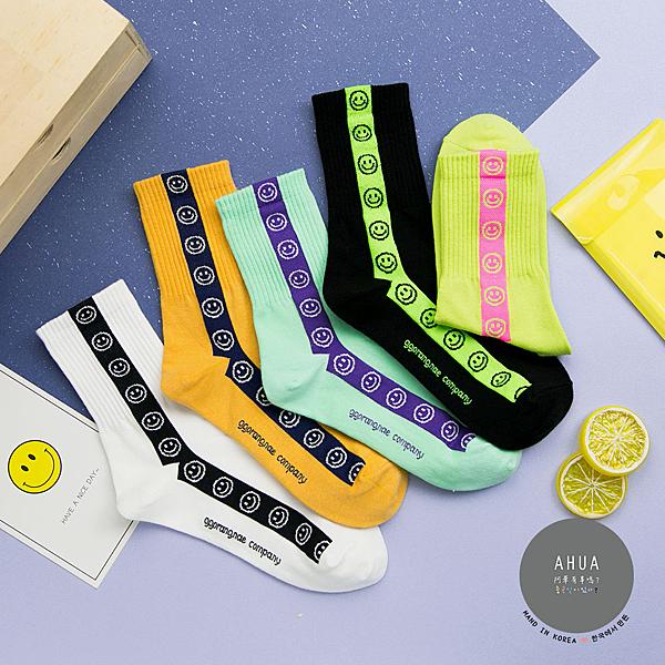 韓國襪子 側邊直條笑臉中筒襪【K0741】
