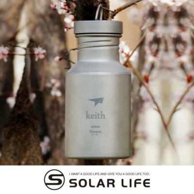 鎧斯Keith Ti3030純鈦運動水壺附K0010隔熱水壺套.登山露營大口徑隨手杯健身水瓶