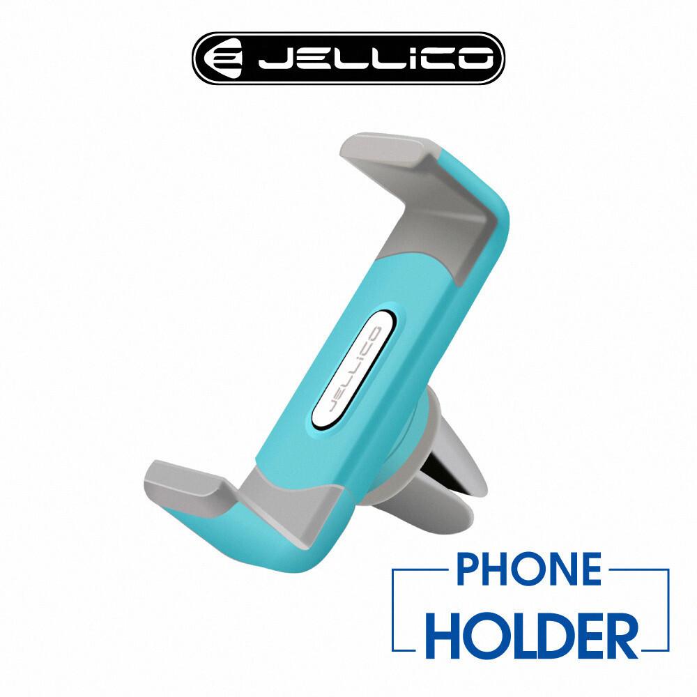 jellico出風口夾扇式 車用手機支架/jeo-h030-bu