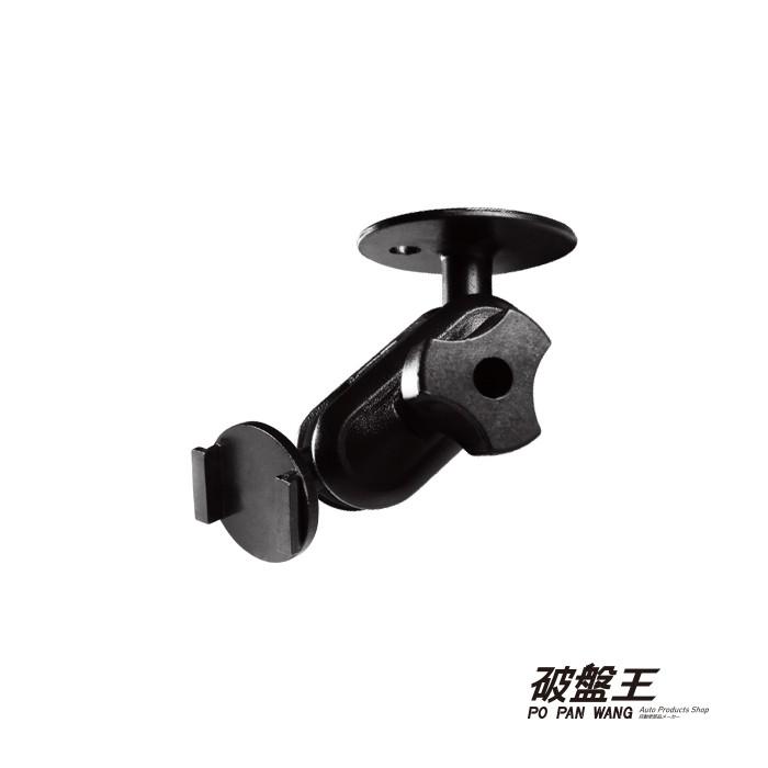破盤王 台南 01-07 ALTIS 行車紀錄器 專用【後視鏡支架 雷達眼適用】F30C