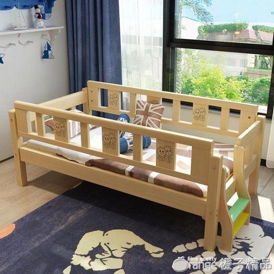 實木兒童床帶護欄男孩單人床女孩公主床寶寶加寬小床嬰兒拼接大床