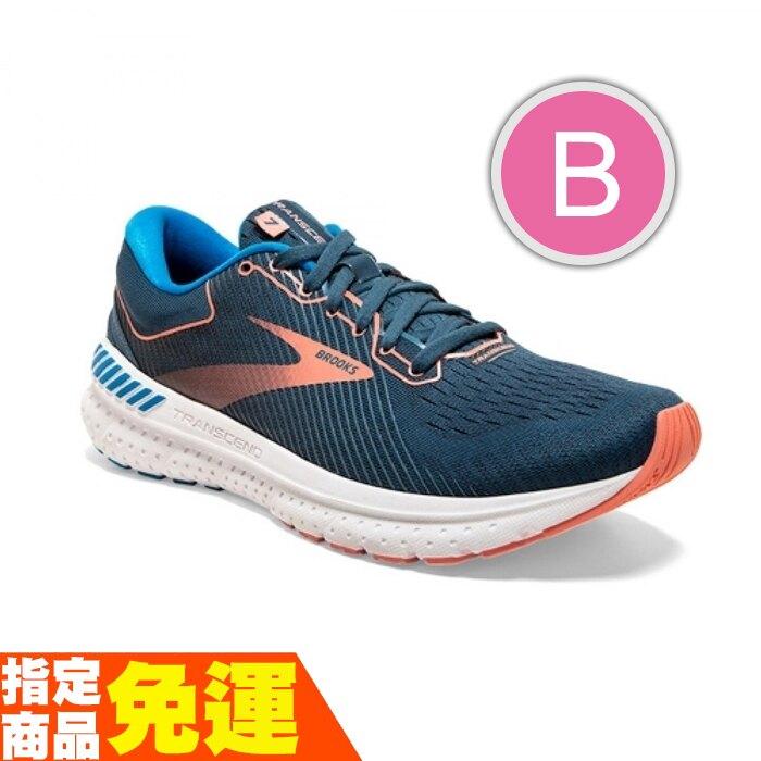 【領券再折$150】BROOKS 避震緩衝 女慢跑鞋 支撐 TRANSCEND 7 藍橙 B 1203191B480 贈1襪 20SS