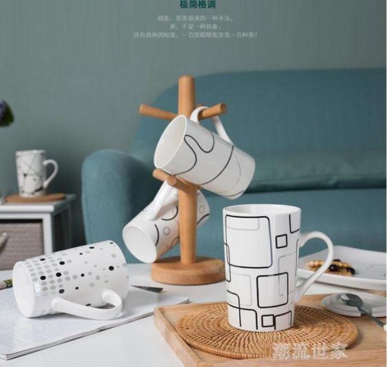 創意陶瓷杯子簡約水杯家用大容量馬克杯帶蓋勺個性潮流咖啡杯茶杯