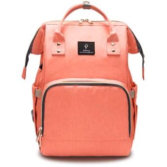 SONARINマザーズバッグ、2つのベビーカーストラップ、ベビーおむつ交換バックパック、おむつバッグ、旅行バックパックオーガナイザー、防水、大容量、スタイリッシュで耐久性、理想的なギフト(オレンジ)