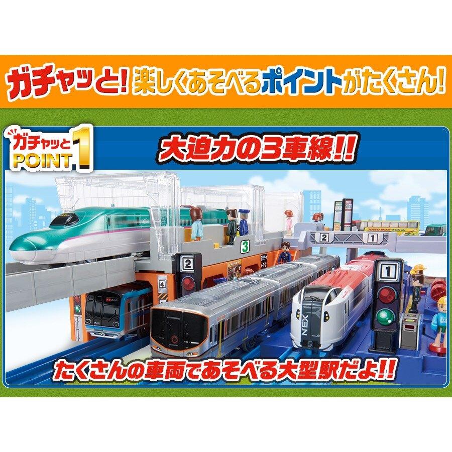 【預購】日本進口鐵道王國 從今天起我就是站長! 行動站 Plarail【星野日本玩具】